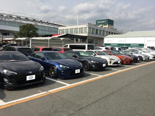 gr_yamaguti.jpg
